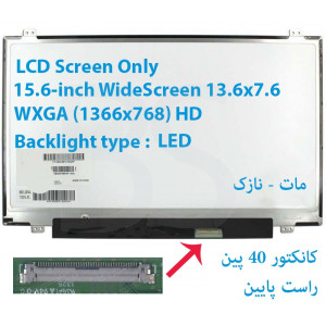 "LED 15.6 SLIM 40 pin WideScreen (13.6""x7.6"") WXGA (1366x768) HD Matte LCD Screen Only"