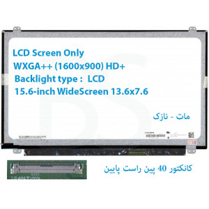 "LED 15.6 40 pin SLIM WideScreen (13.6""x7.6"") WXGA++ (1600x900) HD+ Matte LCD Screen Only"