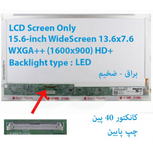 "LED 15.6 40 pin WideScreen (13.6""x7.6"") WXGA++ (1600x900) HD+ Glossy LCD Screen Only - LTN156KT02-V01"
