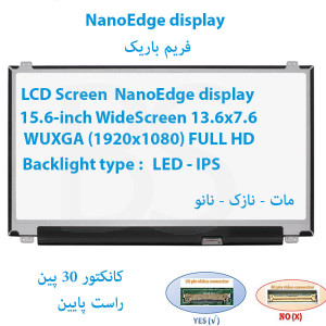 "LED 15.6 SLIM 30 pin WideScreen (13.6""x7.6"") WUXGA (1920x1080) FULL HD IPS Matte LCD NanoEdge display  - LP156WF9"