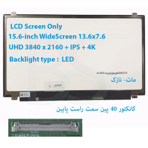 "LED 15.6 SLIM 40 pin WideScreen (13.6""x7.6"") ULTRA HD (3840x2160) UHD IPS Matte LCD Screen Only LTN156FL02-L01"