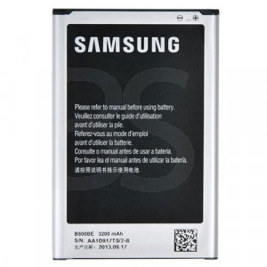 Samsung Note 2 Original Battery