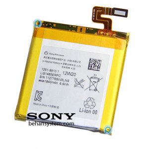 SONY Xperia ion Original Battery