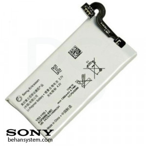 SONY Xperia SOLA Original Battery