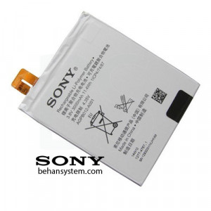 SONY Xperia T2 Original Battery