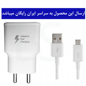 Samsung Galaxy A5 2016 Fast Wall Charger