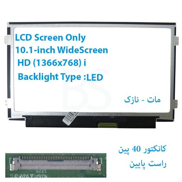 ال سی دی - ال ای دی - مانیتور لپ تاپ نوت بوک ایسوس ایسوز مدل ایی پی سی Eee PC 1015