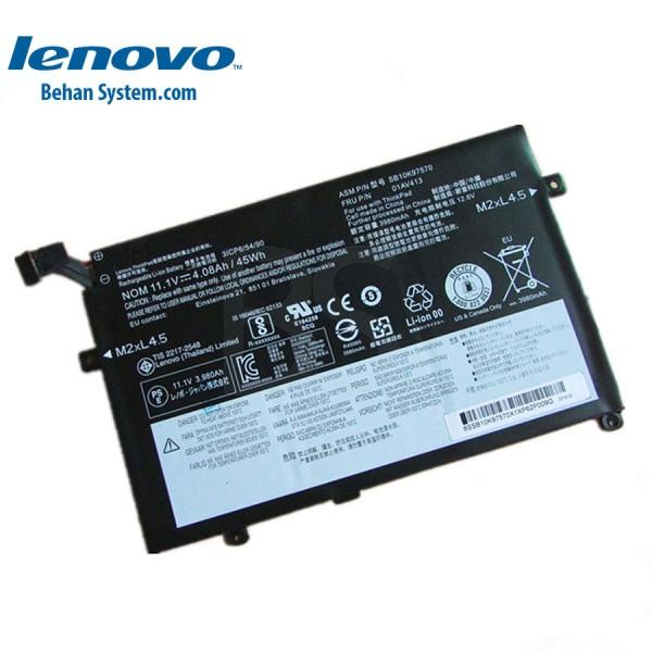 Lenovo Thinkpad E470 Notebook Laptop Battery