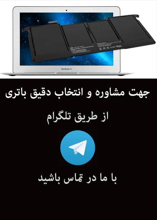 battery1-banner-macbook1