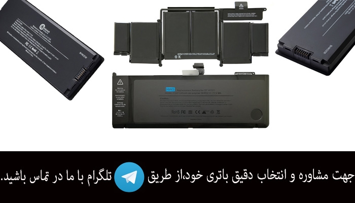 battery-banner-macbook1
