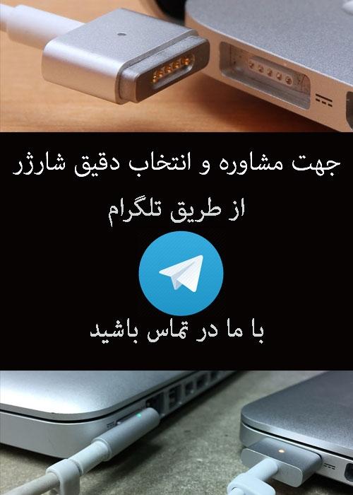 macbook-adapter-behan.com1-1