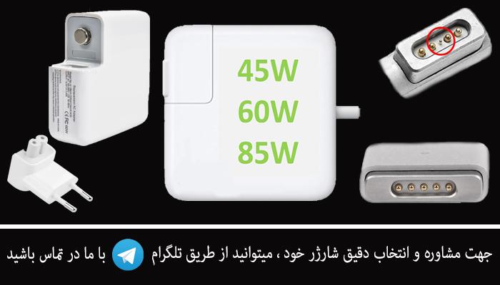 macbook-power-adapter-behansustem.com-1