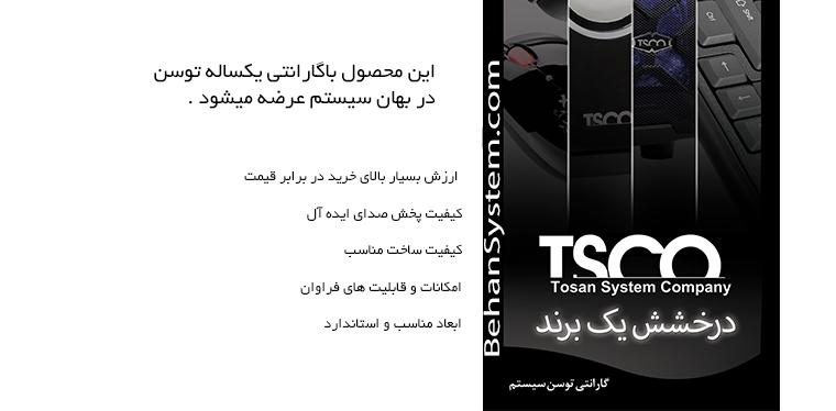 TSCO Keyboard TK 8118G