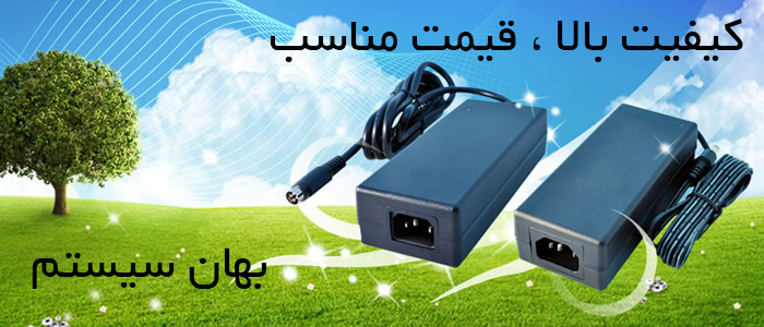 Dell Inspiron N5010 19.5V 4.62A (90W) Laptop Charger شارژر لپ تاپ دل