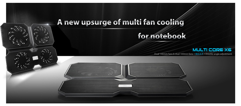 DeepCool Multi Core X6 Coolpad